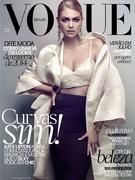 Кейт Аптон украсила обложку июльского номера издания «Vogue Brazil»
