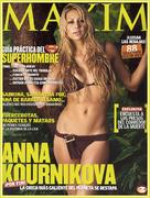 Анна Курникова (Anna Kournikova)